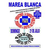 Cartel-MAREA-BLANA-21-de-julio-15x15-mm5