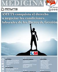 RMM 33 portada