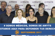 29 Carrusel Video Septiembre 2017