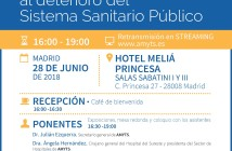 CirculoSanitario-SanidadAlLimite-28Junio2018-4