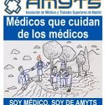 Medicos que cuidan de medicos-jpg