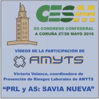 180 Video Victoria Velasco 3x3 cm