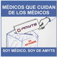 266 Elecciones CE el 24 OCT 3x3 cm